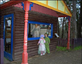 Fairyland Village - Grafton Accommodation
